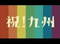 Shinkansen3